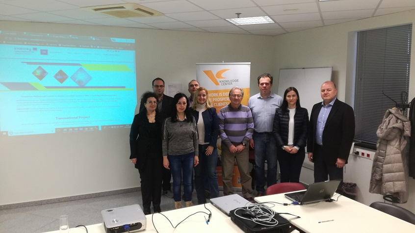 InnoPlatform Project: Meeting in Patras