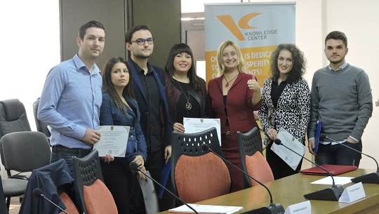 "Closing event for the project ""Supporting businesses for young people"" - Strumica Start-up"